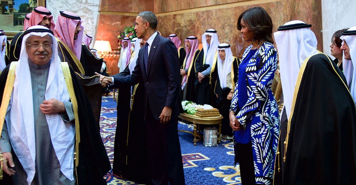 Saudi Arabia: President and First Lady Obama, With Saudi King Salman, Shake Hands With Members of the Saudi Royal Family