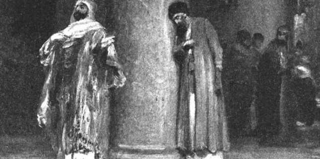 Pharisee and Publican - Unknown Artist